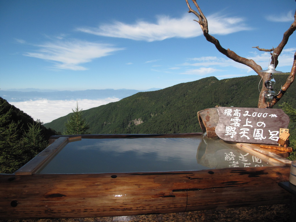 Takamine Onsen (Nagano)