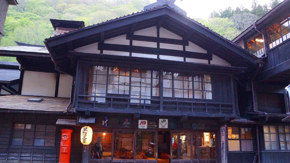 Hoshi Onsen Chojukan