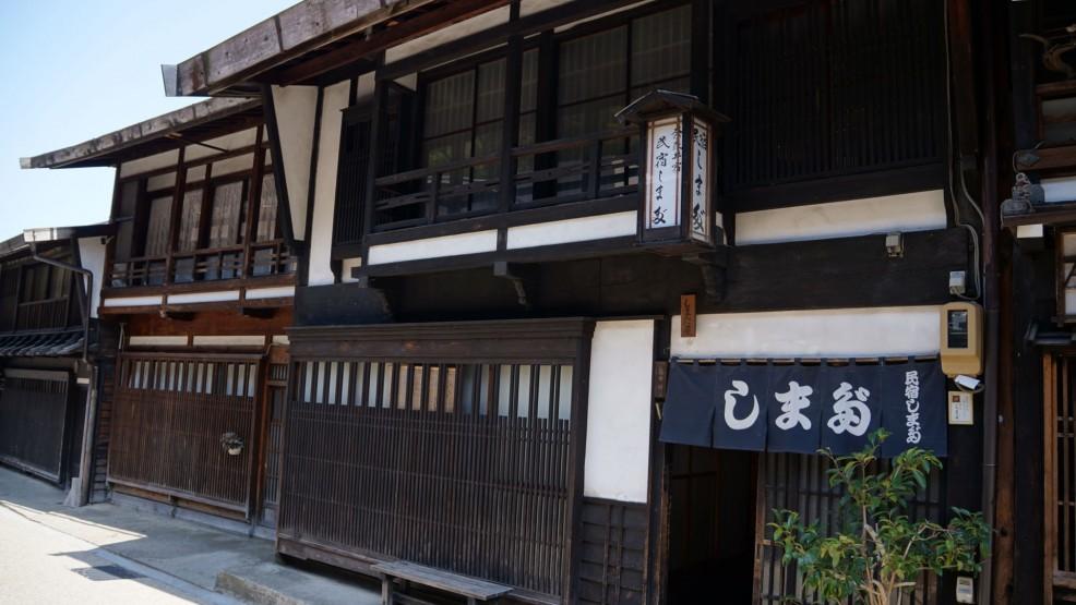 Minshuku Shimada