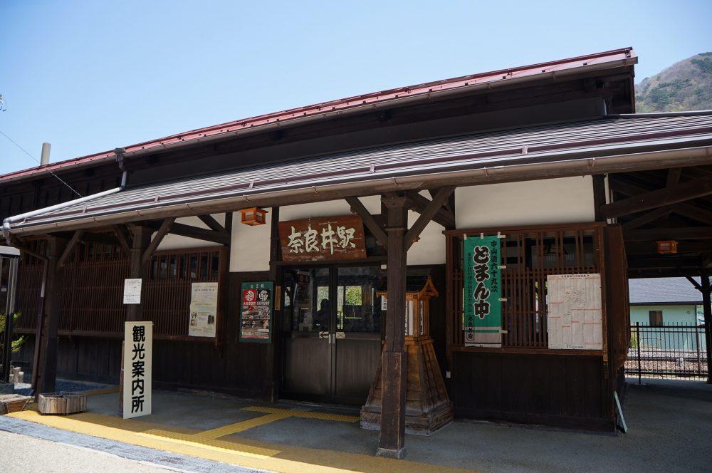 Narai (Nagano)