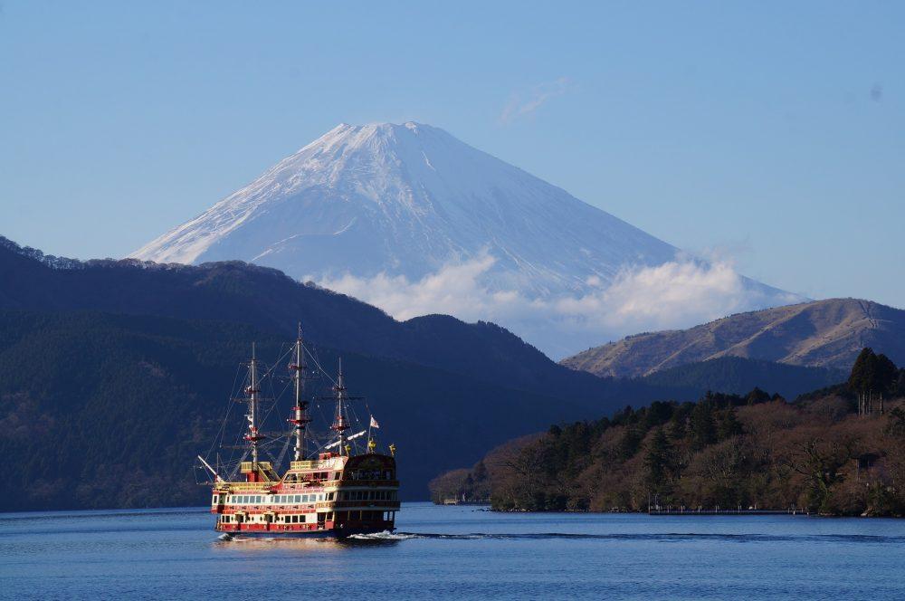 Hakone (Kanagawa)