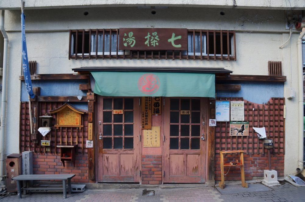 Shibu Onsen (Nagano)