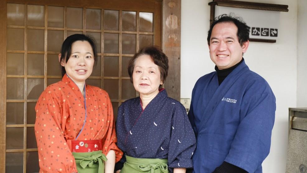 Minshuku Kadoya