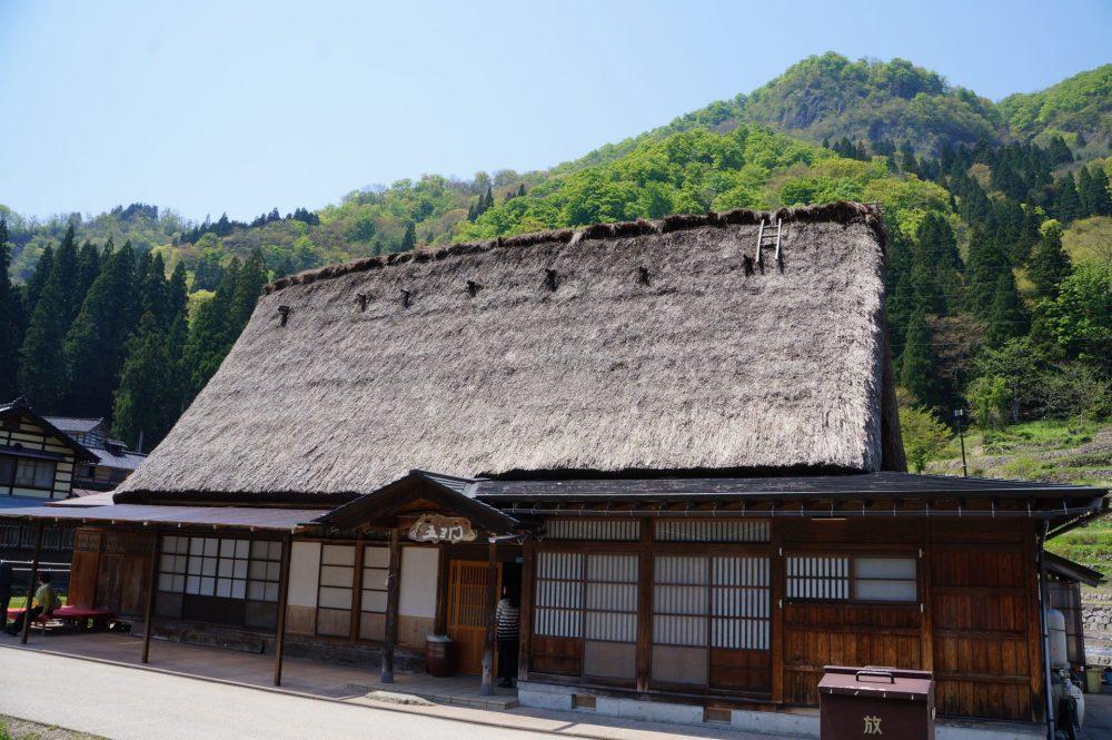 Ryokan Goyomon