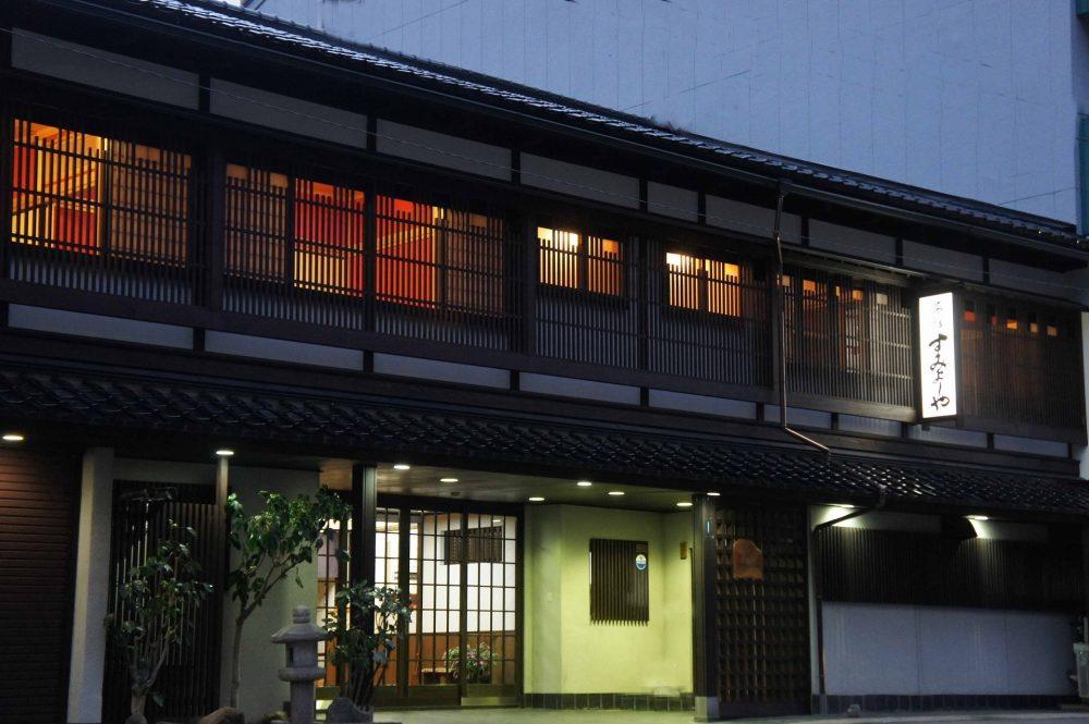 Ryokan Sumiyoshiya