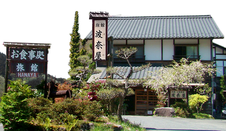 Ryokan Hanaya