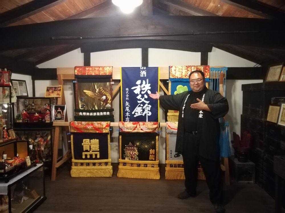 Minshuku Miyamoto House