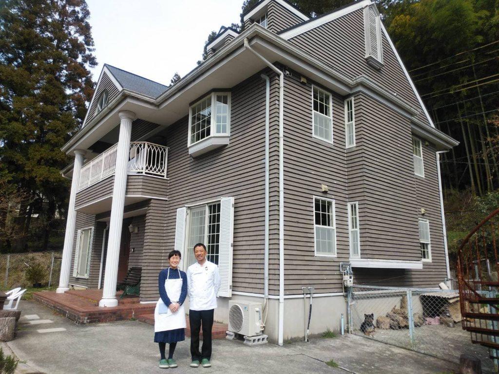 Casa Diffusa Auberge Yamagami