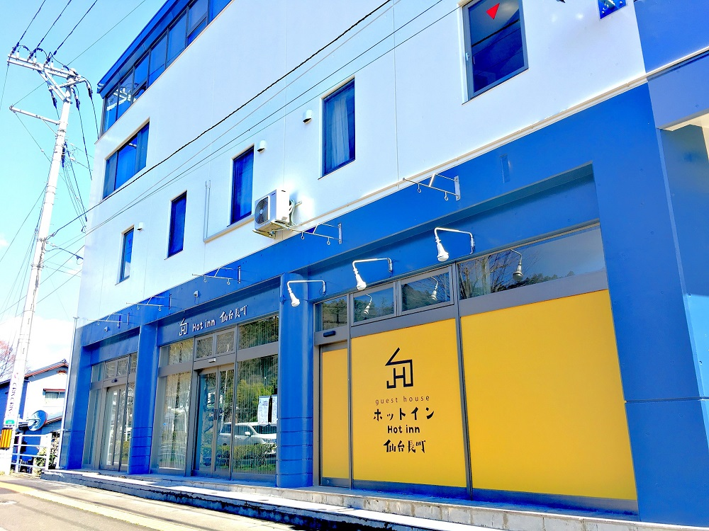 Guest House Hot inn Sendai Nagamachi